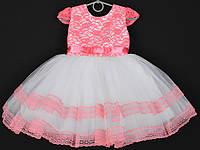 """Платье нарядное детское """"Лилия"""" с гипюром на корсете. 2-3 года. Кораллово-белое. Оптом и в розницу, фото 1"""