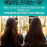 Филлер для волос La'dor Perfect Hair Fill-Up, 13 мл, фото 4