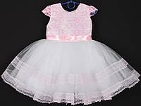 """Платье нарядное детское """"Лилия"""" с гипюром на корсете. 2-3 года. Розово-белое. Оптом и в розницу, фото 1"""