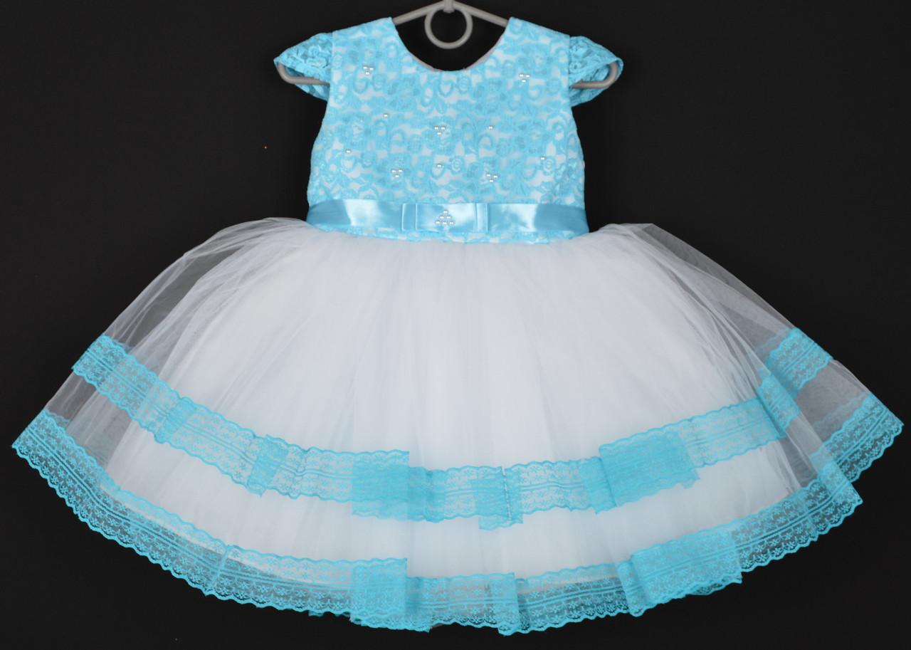 """Платье нарядное детское """"Лилия"""" с гипюром на корсете. 2-3 года. Голубое с белым. Оптом и в розницу"""