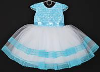 """Платье нарядное детское """"Лилия"""" с гипюром на корсете. 2-3 года. Голубое с белым. Оптом и в розницу, фото 1"""