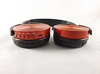 Наушники беспроводные Wireless 450 Bt Sony ( Блютуз наушники Сони), фото 4