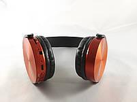 Наушники беспроводные Wireless 450 Bt Sony ( Блютуз наушники Сони), фото 5