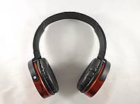 Наушники беспроводные Wireless 450 Bt Sony ( Блютуз наушники Сони), фото 7