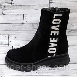 Женские зимние ботинки черного цвета