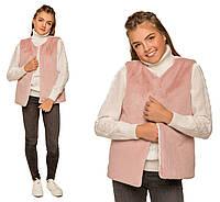 Детские меховые жилеты для девочек интернет магазин