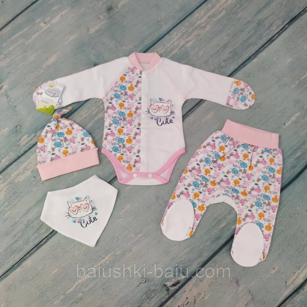 Комплект одежды для новорожденной девочки (интерлок), р. 62