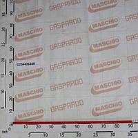 Вал приводной G23440538 MT. 0.9  Gaspardo