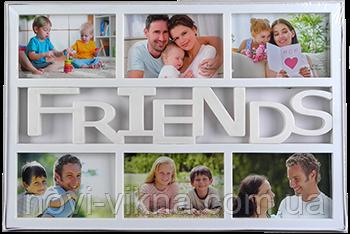 Рамка коллаж Friends на 6 фото, белая.
