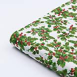 """Ткань новогодняя с глиттерным рисунком """"Красные ягоды и зелёные листья"""" на белом №2489а, фото 4"""