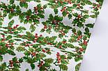 """Ткань новогодняя с глиттерным рисунком """"Красные ягоды и зелёные листья"""" на белом №2489а, фото 2"""