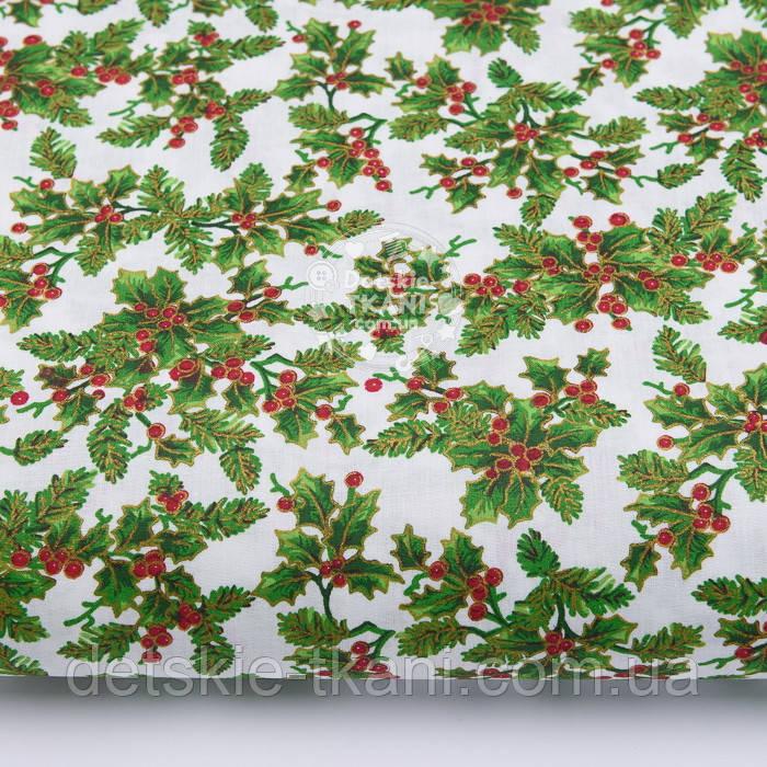 """Ткань новогодняя с глиттерным рисунком """"Красные ягоды и зелёные листья"""" на белом №2489а"""