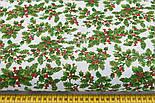 """Ткань новогодняя с глиттерным рисунком """"Красные ягоды и зелёные листья"""" на белом №2489а, фото 3"""