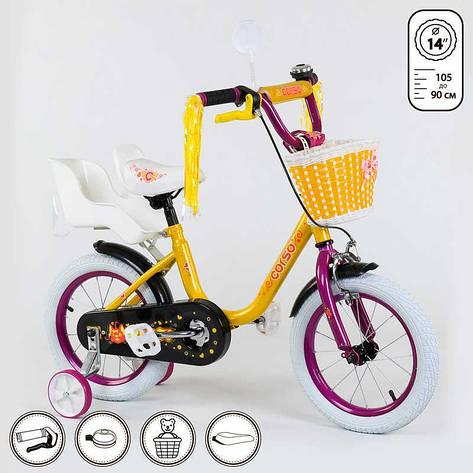 """Велосипед 14"""" дюймов 2-х колёсный 1475 """"CORSO"""" (1) новый ручной тормоз, корзинка, звоночек, сидение с ручкой, доп. колеса, СОБРАННЫЙ НА 75% в коробке, фото 2"""