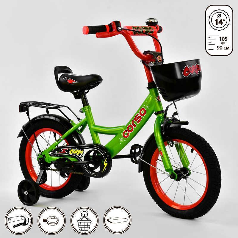 """Велосипед 14"""" дюймов 2-х колёсный G-14051 """"CORSO"""" (1) ЗЕЛЕНЫЙ, ручной тормоз, звоночек, сидение с ручкой, доп. колеса, СОБРАННЫЙ НА 75% в коробке"""