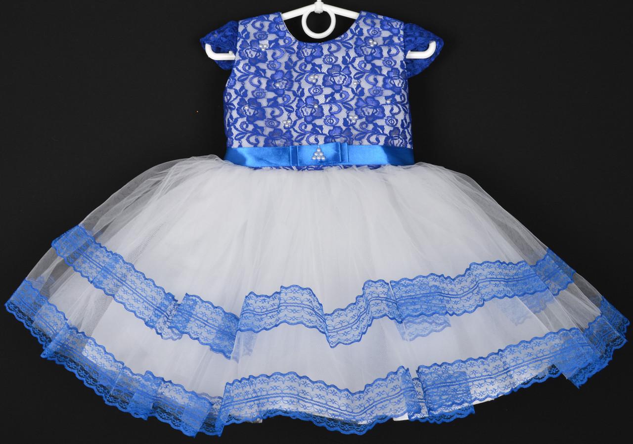 """Платье нарядное детское """"Лилия"""" с гипюром на корсете. 2-3 года. Электрик с белым. Оптом и в розницу"""