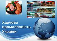 Нагорода з нагоди Дня працівників харчової промисловості!