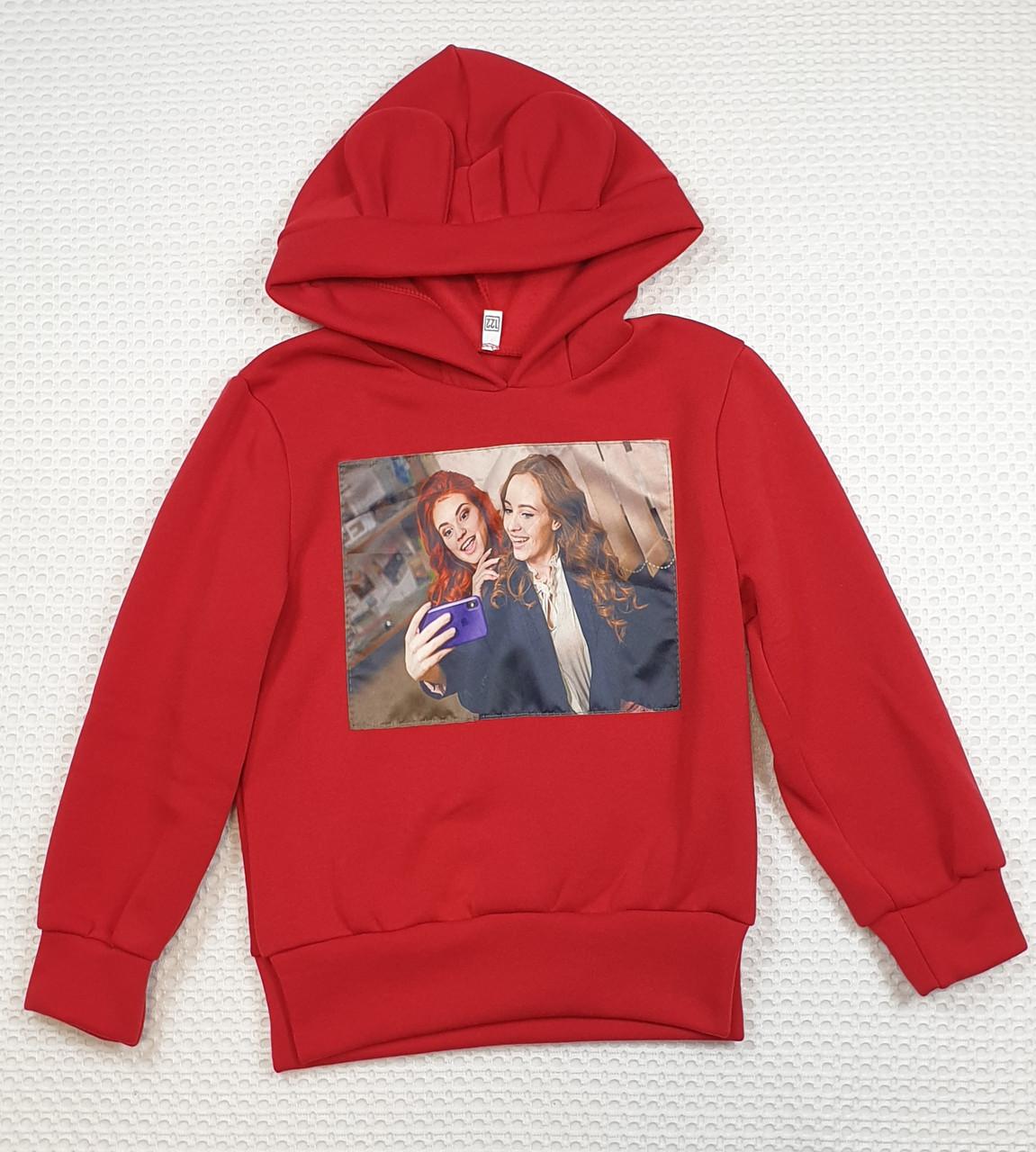 Батник теплый с ушками  на девочку 122-140 красный
