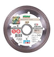 Алмазный отрезной диск Distar Multigres 125x22.2 1A1R ( 11115494010 )