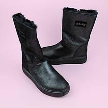 Зимние кожаные сапоги для девочки натуральный мех тм Bi&Ki размер 34,35,36,37,38,39