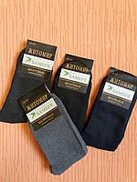 Носки мужские теплые махровые хлопок+бамбук+стрейч р.41-44 От 6 пар по 11грн, фото 1