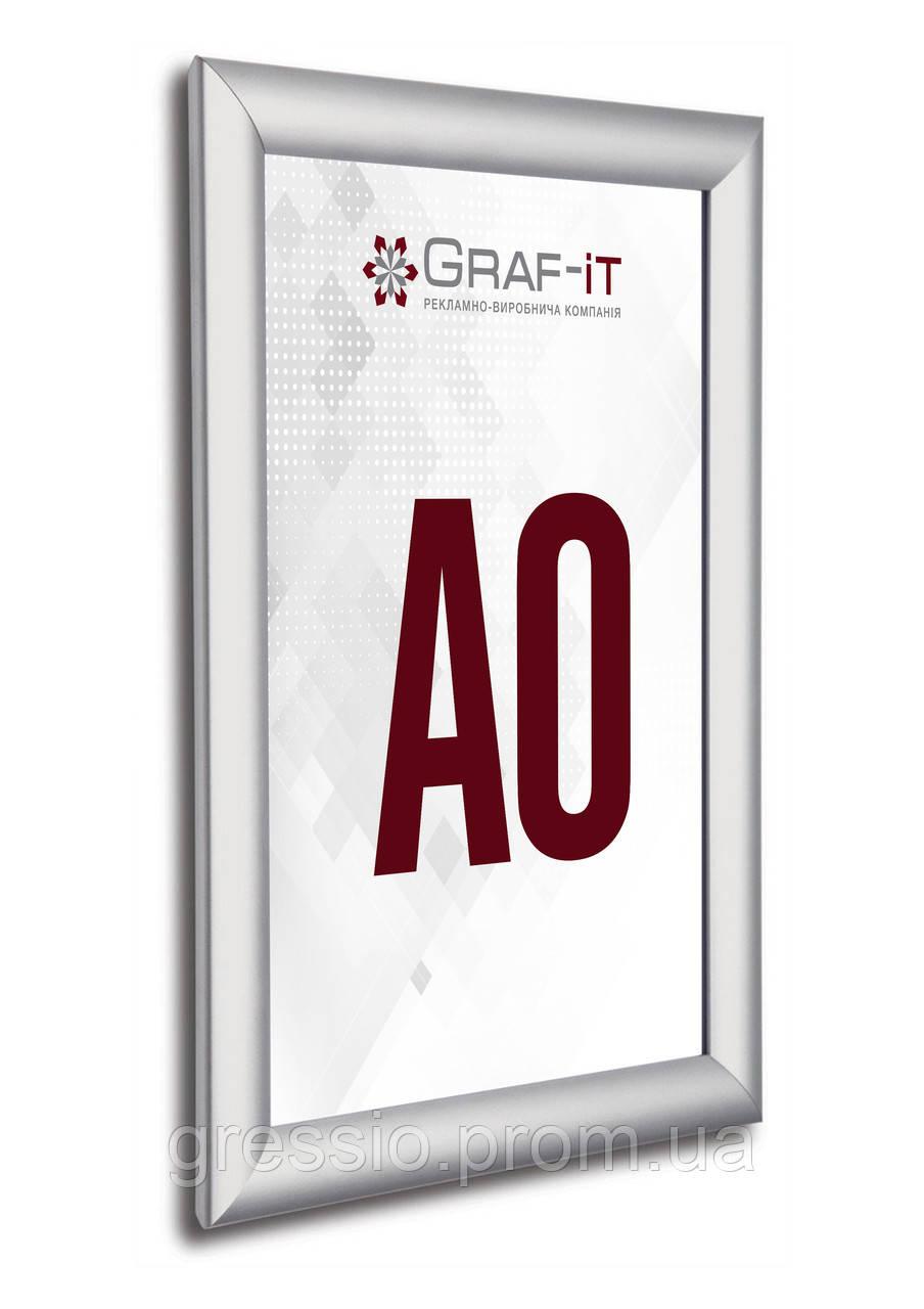 Клик рамка для постера А0