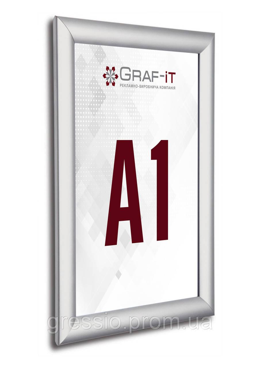 Клик рамка для постера А1