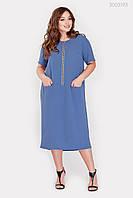 Платье Мумбай (джинсовый)