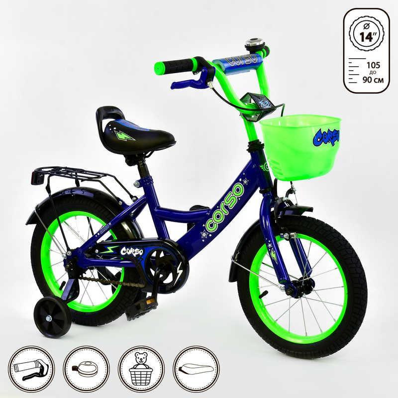"""Велосипед 14"""" дюймов 2-х колёсный G-14895 """"CORSO"""" (1) ТЕМНО-СИНИЙ, ручной тормоз, звоночек, сидение с ручкой, доп. колеса, СОБРАННЫЙ НА 75% в коробке"""