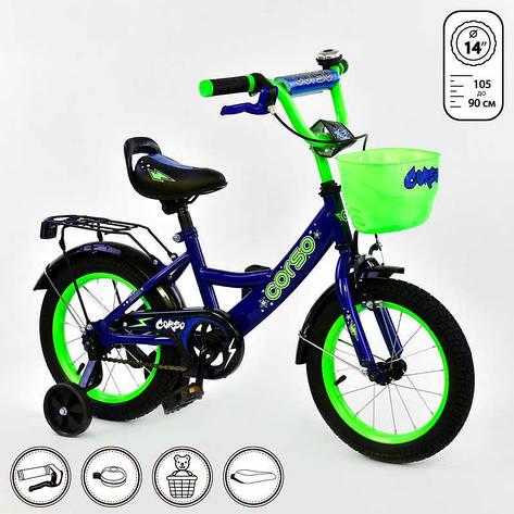 """Велосипед 14"""" дюймов 2-х колёсный G-14895 """"CORSO"""" (1) ТЕМНО-СИНИЙ, ручной тормоз, звоночек, сидение с ручкой, доп. колеса, СОБРАННЫЙ НА 75% в коробке , фото 2"""
