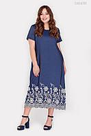 Платье Картахена (синий) 1027619932