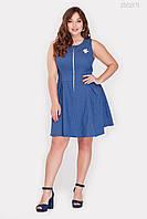 Платье Фалмут (голубой) 1027621217