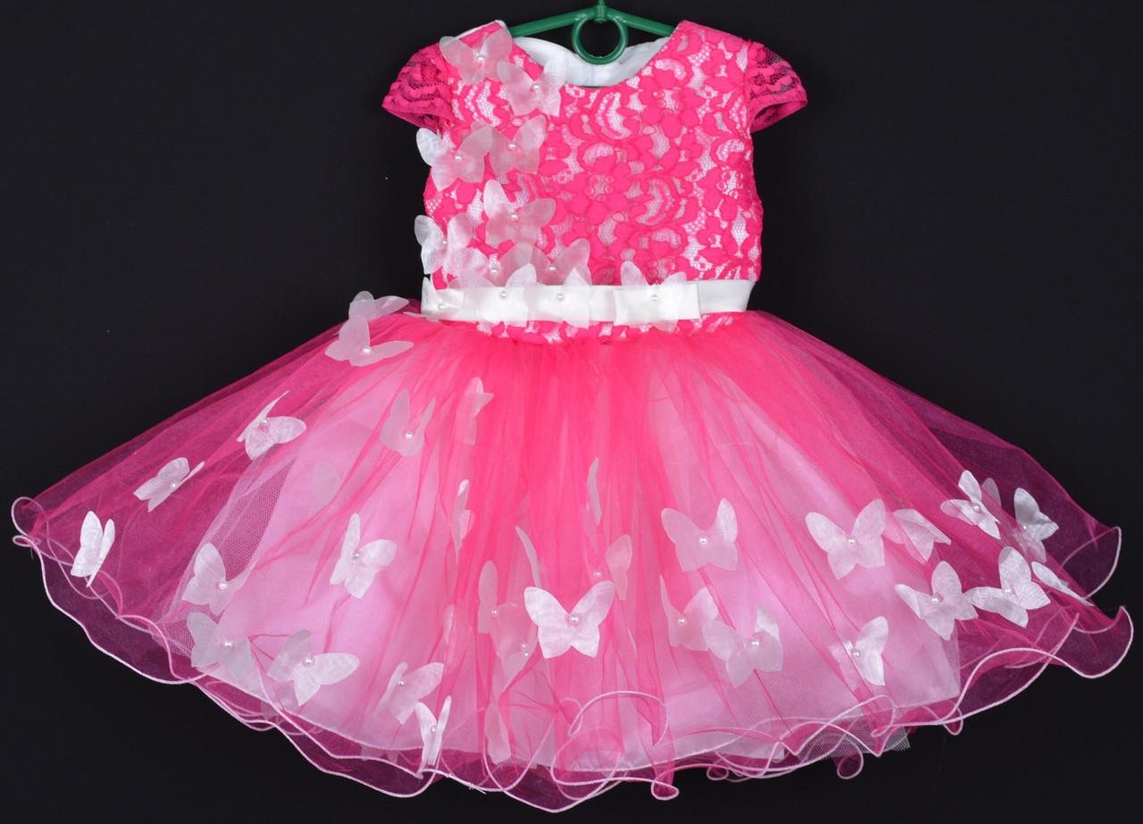 """Платье нарядное детское """"Бабочки"""". 2-4 года. Малиновое. Оптом и в розницу"""