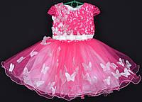 """Платье нарядное детское """"Бабочки"""". 2-4 года. Малиновое. Оптом и в розницу, фото 1"""
