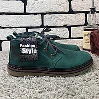 Зимние ботинки (на меху) мужские Montana  13053 ⏩ [42 последний размер ]