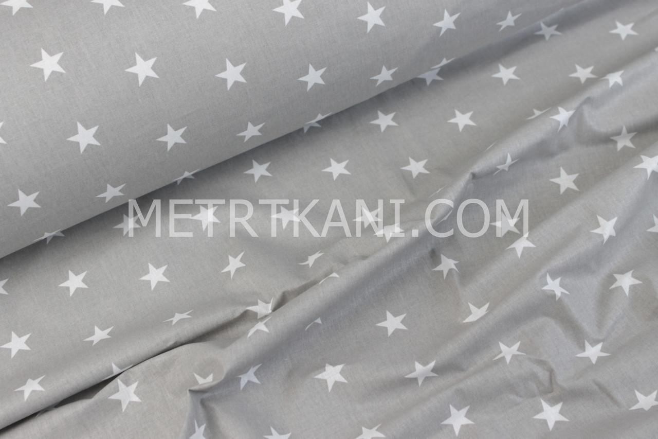 Лоскуток.  Бязь с белыми звездами 2 см на сером фоне 64*160 см