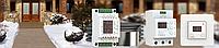 Терморегуляторы для систем антиобледенения и снеготаяния