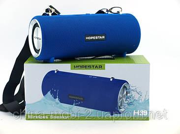Hopestar H39 портативна вологозахищена портативна колонка 10W USB, Bluetooth FM, синя
