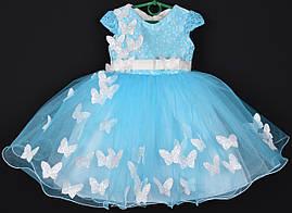 """Платье нарядное детское """"Бабочки"""". 2-4 года. Голубое. Оптом и в розницу"""