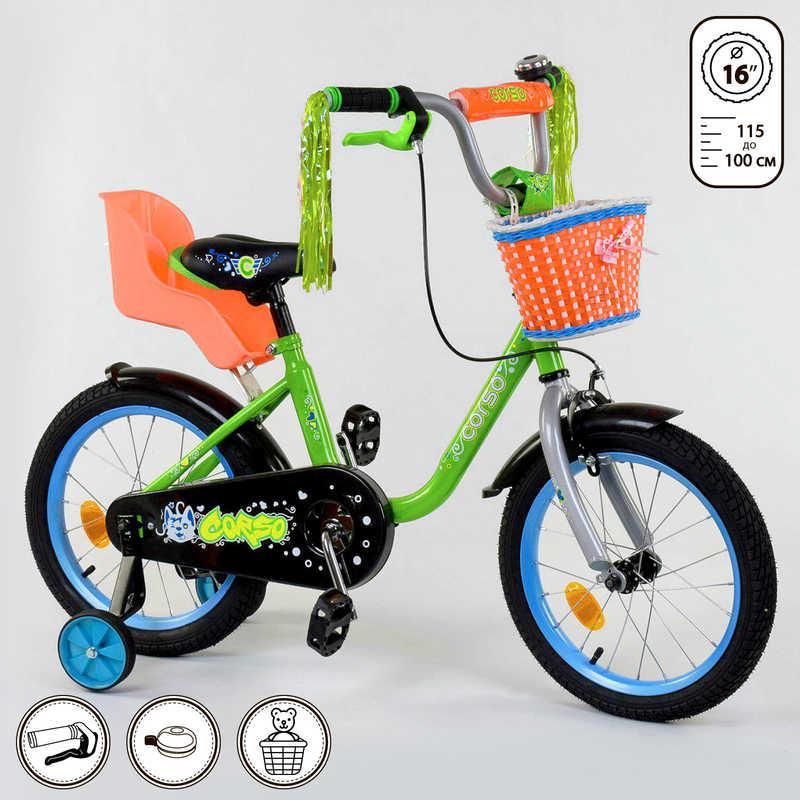 """Велосипед 16"""" дюймов 2-х колёсный 1604 """"CORSO"""" (1) новый ручной тормоз, звоночек, кресло для куклы, корзинка, доп. колеса, СОБРАННЫЙ НА 75% в коробке"""