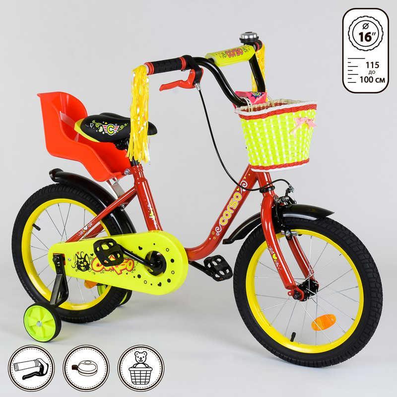 """Велосипед 16"""" дюймов 2-х колёсный 1693 """"CORSO"""" (1) новый ручной тормоз, звоночек, кресло для куклы, корзинка, доп. колеса, СОБРАННЫЙ НА 75% в коробке"""