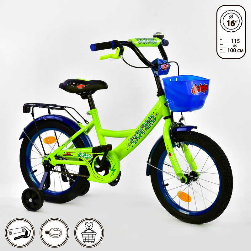 """Велосипед 16"""" дюймов 2-х колёсный G-16520 """"CORSO"""" (1) САЛАТОВЫЙ, ручной тормоз, звоночек, сидение с ручкой, доп. колеса, СОБРАННЫЙ НА 75% в коробке"""