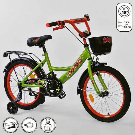 """Велосипед 18"""" дюймов 2-х колёсный G-18560 """"CORSO"""" (1) ЗЕЛЕНЫЙ, ручной тормоз, звоночек, сидение мягкое, доп. колеса, СОБРАННЫЙ НА 75%, в коробке, фото 2"""