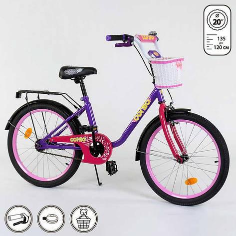 """Велосипед 20"""" дюймов 2-х колёсный 2079 """"CORSO"""" (1) новый ручной тормоз, корзинка, звоночек, подножка, СОБРАННЫЙ НА 75% в коробке, фото 2"""