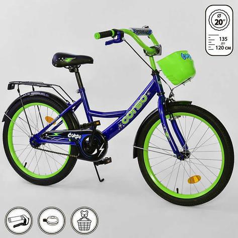 """Велосипед 20"""" дюймов 2-х колёсный G-20038 """"CORSO"""" (1) ТЕМНО-СИНИЙ, ручной тормоз, звоночек, мягкое сидение, СОБРАННЫЙ НА 75%, в коробке  , фото 2"""