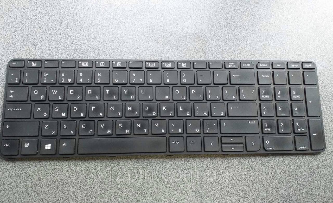 Клавиатура ноутбука hp ProBook 470 g3 б/у оригинал