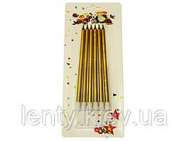 Свічки Довгі (6 штук) Золотий, Золото, металік