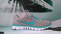 Женские кроссовки в стиле Nike Free Run 3.0, серые с бирюзой 36 (22,5 см)