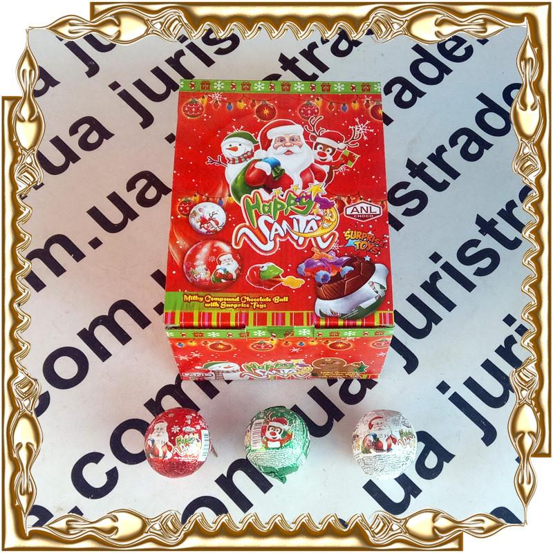 Шоколадный ШАР  Happy Santa + сюрприз 24 шт./уп.