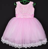 """Платье нарядное детское """"Гортензия"""". 2-4 года. Розовое. Оптом и в розницу"""